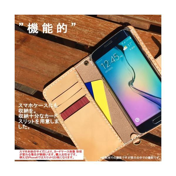 スマホケース 手帳型 全機種対応 本革 ヌメ革 ナチュラル Xperia XZ premium iPhone7 plus galaxy s8+ アイフォン7プラス X Perfomance iPhoneカバー ブランド|catcase|04
