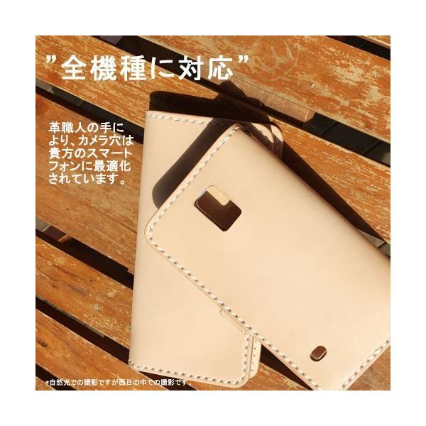 スマホケース 手帳型 全機種対応 本革 ヌメ革 ナチュラル Xperia XZ premium iPhone7 plus galaxy s8+ アイフォン7プラス X Perfomance iPhoneカバー ブランド|catcase|05