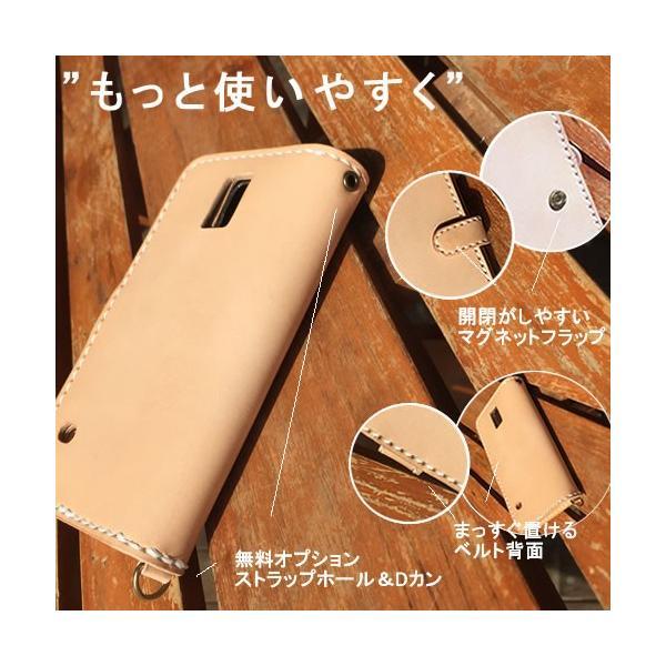 スマホケース 手帳型 ブランド 本革 ヌメ革 ナチュラル iPhoneX iPhone8 Xperia XZ オーダー Galaxy AQUOS 高級 男性 女性 メンズ レディース catcase 08