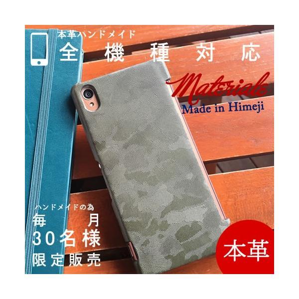 ハンドメイド 全機種対応 本革ケース 高級 メンズ 大人 iPhoneX iPhone8 Xperia XZ2 XZ1 compact premium galaxy s9 s9+ aquos R2 F-04K おしゃれ 一点物|catcase