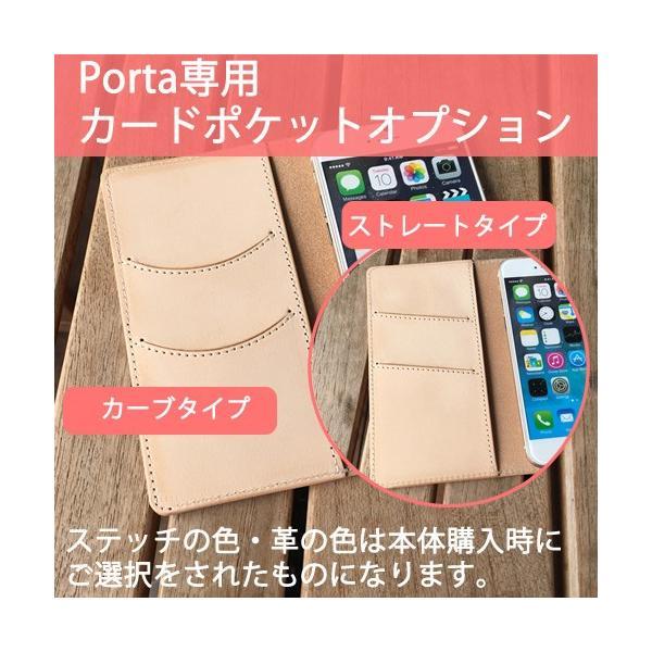 ハンドメイド スマホケース 手帳型 本革 ヌメ革 iPhoneX iPhone XS MAX Xperia XZ3 XZ2 compact premium galaxy note9 s9 s9+ aquos R2 SH-01L 名入れ 大人 女子|catcase|14