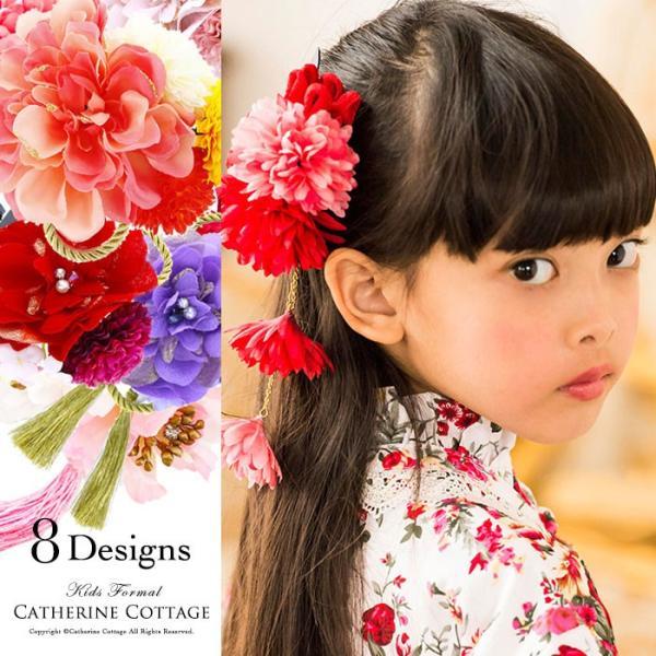 着物用 和風 髪飾り 七五三 ヘアクリップ タッセル 赤 ピンク 紫 パープル 着物 袴 和風 和小物|catherine