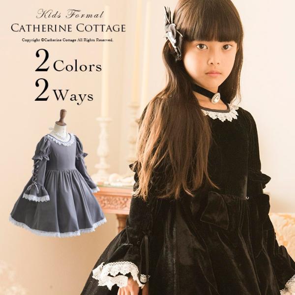 子どもワンピ、女の子用ドレス  ワンピース 女の子 フォーマル  発表会 長袖半袖両用子供ドレス ベアトリス キッズ用品 子ども服|catherine