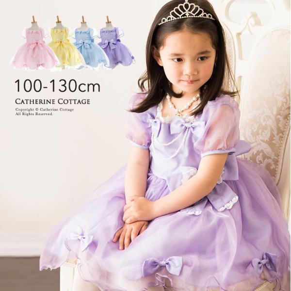 子供ドレス 発表会 結婚式 女の子 レースリボンのスクエア襟プリンセスドレス フォーマル 100-130cm|catherine
