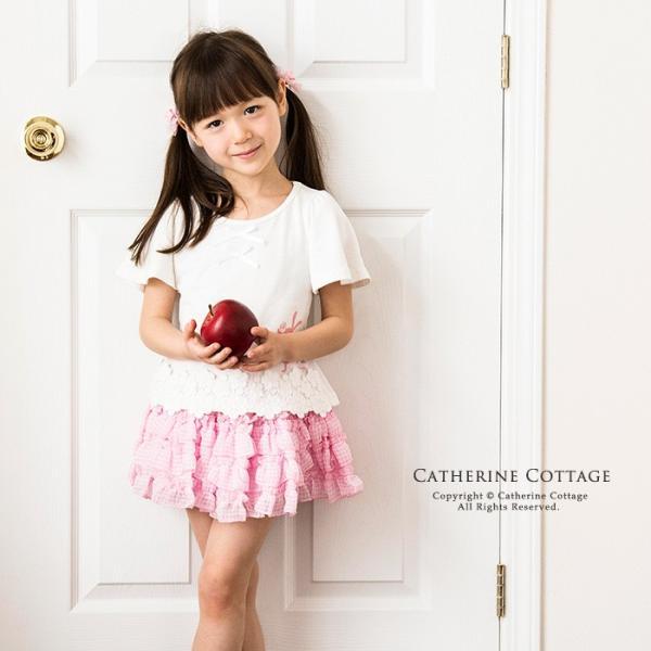 子供スカート キュートなチェック柄シフォンフリルスカート インナーパニエ|catherine|02