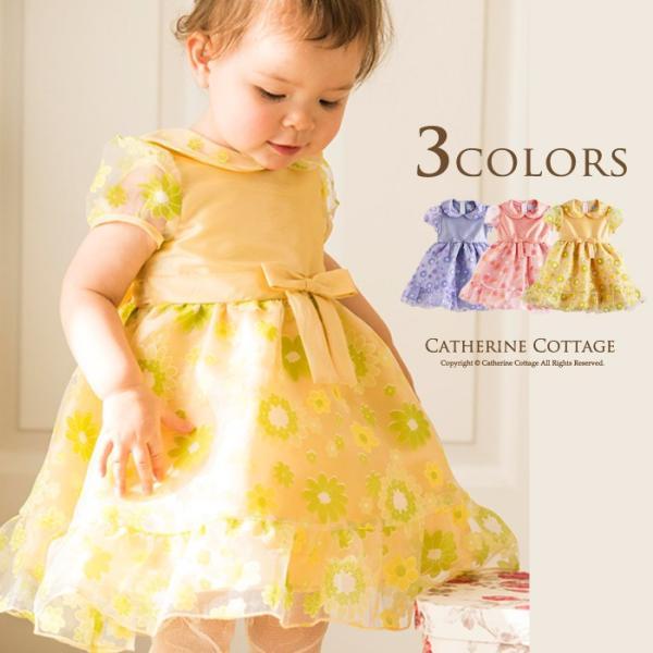 0482b1b7ed503 子供ドレス ベビードレス ベビープリントオーガンジー 80-100cm 結婚式 発表会 在庫 ...