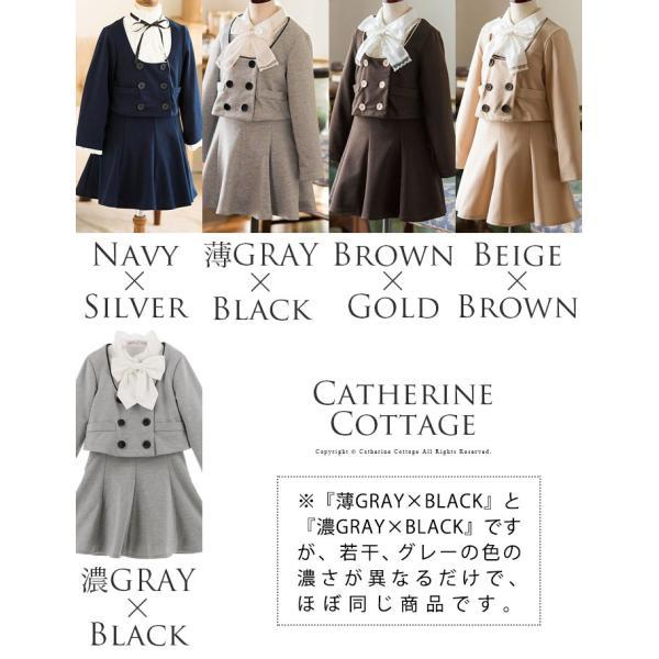 卒業式 スーツ 女の子 入学式 子供服 女の子 パイピングニットスーツ 110 120 130 140 150 160 cm ONB YS 期間限定セール|catherine|02