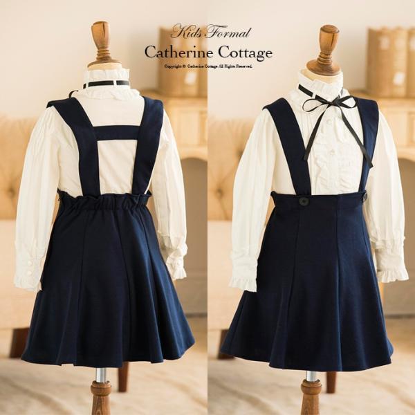 卒業式 スーツ 女の子 入学式 子供服 女の子 パイピングニットスーツ 110 120 130 140 150 160 cm ONB YS 期間限定セール|catherine|11