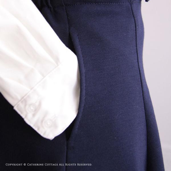 卒業式 スーツ 女の子 入学式 子供服 女の子 パイピングニットスーツ 110 120 130 140 150 160 cm ONB YS 期間限定セール|catherine|12