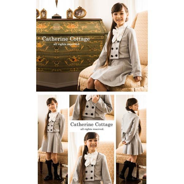 卒業式 スーツ 女の子 入学式 子供服 女の子 パイピングニットスーツ 110 120 130 140 150 160 cm ONB YS 期間限定セール|catherine|15