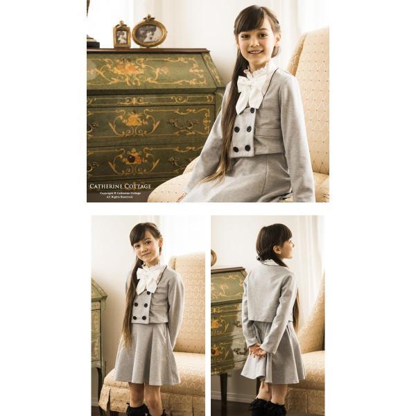 卒業式 スーツ 女の子 入学式 子供服 女の子 パイピングニットスーツ 110 120 130 140 150 160 cm ONB YS 期間限定セール|catherine|17