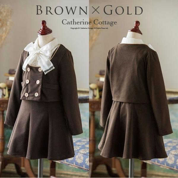卒業式 スーツ 女の子 入学式 子供服 女の子 パイピングニットスーツ 110 120 130 140 150 160 cm ONB YS 期間限定セール|catherine|04