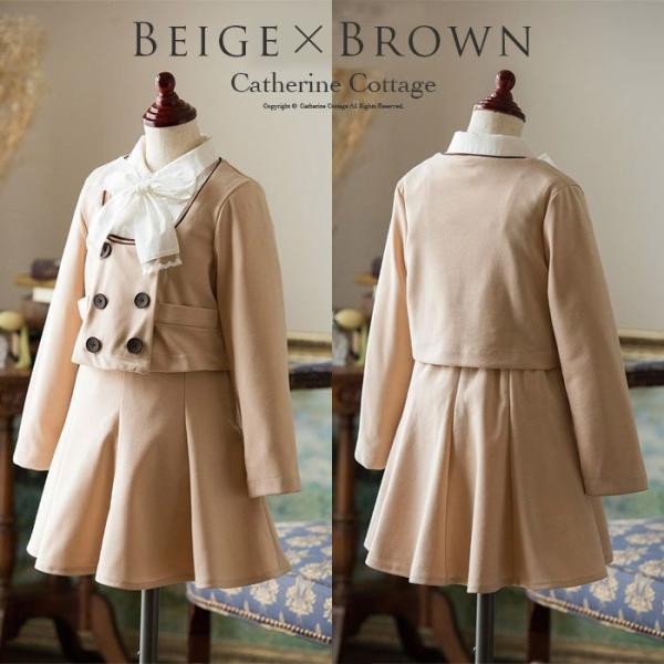 卒業式 スーツ 女の子 入学式 子供服 女の子 パイピングニットスーツ 110 120 130 140 150 160 cm ONB YS 期間限定セール|catherine|05