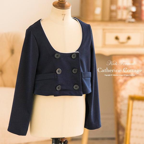 卒業式 スーツ 女の子 入学式 子供服 女の子 パイピングニットスーツ 110 120 130 140 150 160 cm ONB YS 期間限定セール|catherine|10