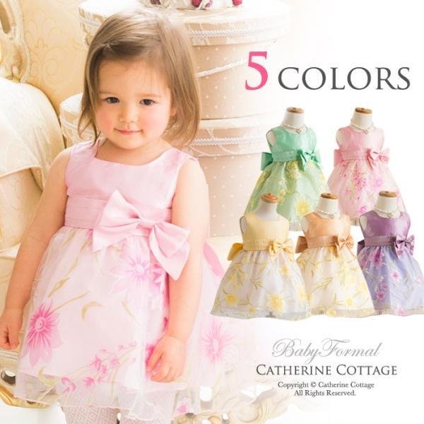 b5d3d141e7733 ベビードレス 女の子 子供服 ワンピース 花柄オーガンジードレス 80cm 90cm  YUP12 | ...