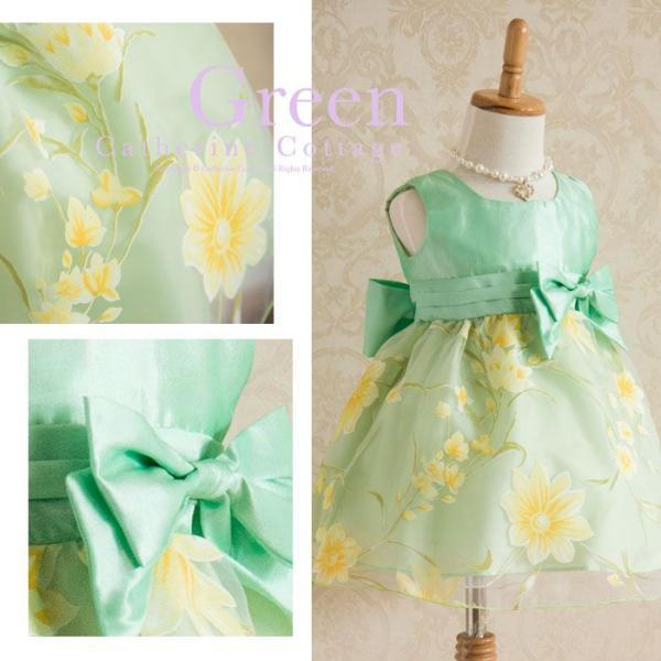 817c05af23771 ... ベビードレス 女の子 子供服 ワンピース 花柄オーガンジードレス 80cm 90cm  YUP12 | ...