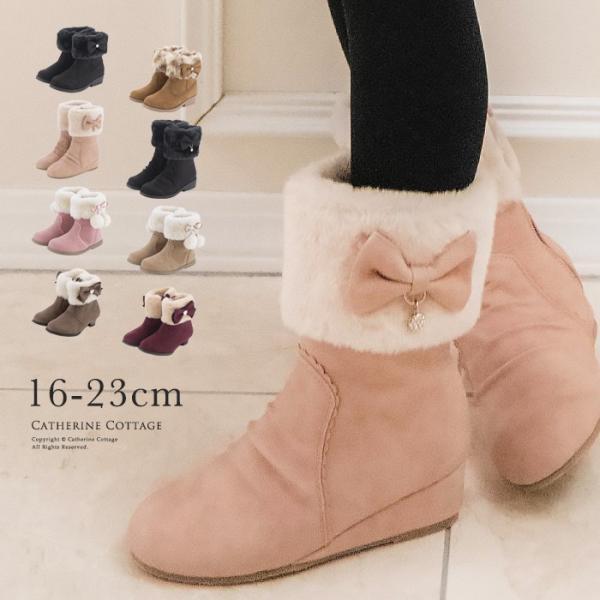 子供靴 サイドリボンショートブーツ キッズ 女の子 リボン ファー  ショート 16 17 18 19 20 21 22 23 cm  ONB SD [TS]|catherine
