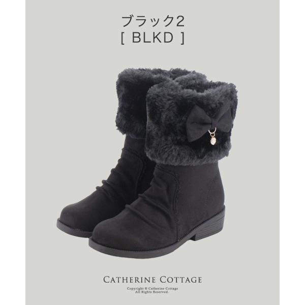 子供靴 サイドリボンショートブーツ キッズ 女の子 リボン ファー  ショート 16 17 18 19 20 21 22 23 cm  ONB SD [TS]|catherine|11