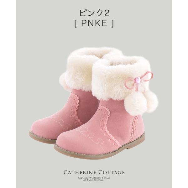 子供靴 サイドリボンショートブーツ キッズ 女の子 リボン ファー  ショート 16 17 18 19 20 21 22 23 cm  ONB SD [TS]|catherine|13