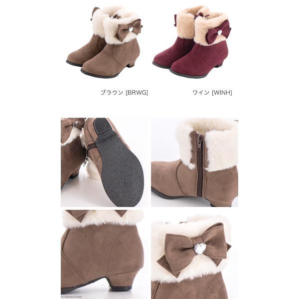 子供靴 サイドリボンショートブーツ キッズ 女の子 リボン ファー  ショート 16 17 18 19 20 21 22 23 cm  ONB SD [TS]|catherine|15