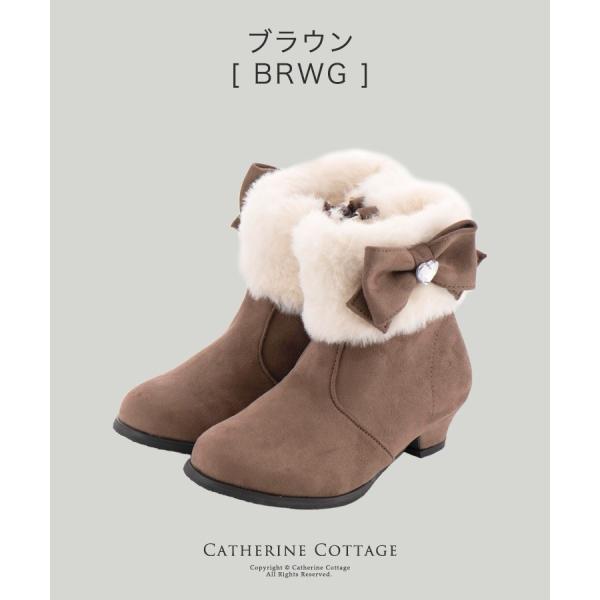 子供靴 サイドリボンショートブーツ キッズ 女の子 リボン ファー  ショート 16 17 18 19 20 21 22 23 cm  ONB SD [TS]|catherine|16