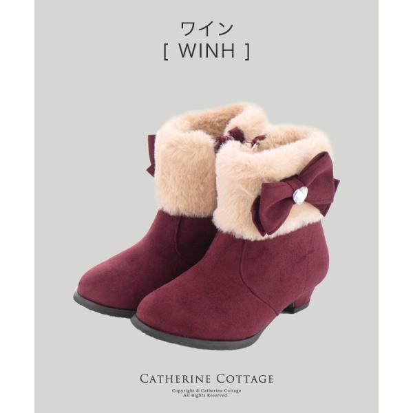 子供靴 サイドリボンショートブーツ キッズ 女の子 リボン ファー  ショート 16 17 18 19 20 21 22 23 cm  ONB SD [TS]|catherine|17