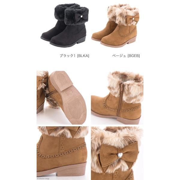 子供靴 サイドリボンショートブーツ キッズ 女の子 リボン ファー  ショート 16 17 18 19 20 21 22 23 cm  ONB SD [TS]|catherine|05