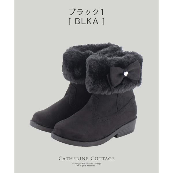 子供靴 サイドリボンショートブーツ キッズ 女の子 リボン ファー  ショート 16 17 18 19 20 21 22 23 cm  ONB SD [TS]|catherine|06