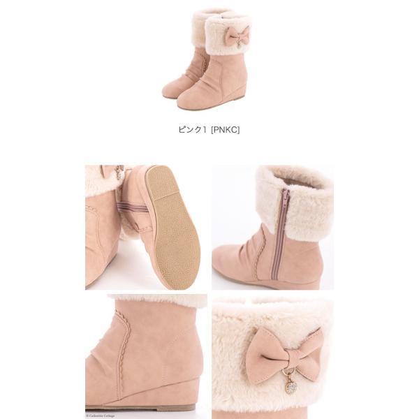 子供靴 サイドリボンショートブーツ キッズ 女の子 リボン ファー  ショート 16 17 18 19 20 21 22 23 cm  ONB SD [TS]|catherine|08