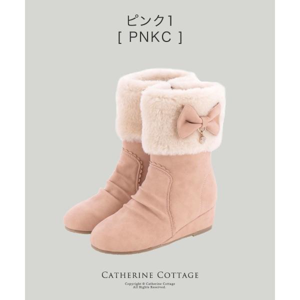 子供靴 サイドリボンショートブーツ キッズ 女の子 リボン ファー  ショート 16 17 18 19 20 21 22 23 cm  ONB SD [TS]|catherine|09