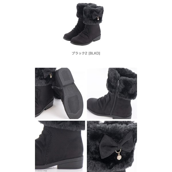 子供靴 サイドリボンショートブーツ キッズ 女の子 リボン ファー  ショート 16 17 18 19 20 21 22 23 cm  ONB SD [TS]|catherine|10