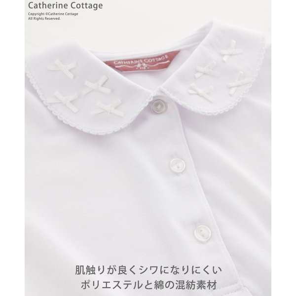 b30cf375bc7533 ... 子供服 おしゃれ 通販 入学式 女 ブラウス 白 子ども服 フォーマル カットソー丸襟ブラウス 半袖