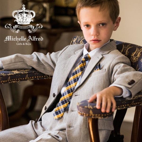 結婚式、男の子の服装は⁈ 男児フォーマルウェアの選び方