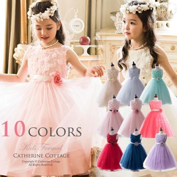 ad3e20549ae7a 子どもドレス バラとチュールのキッズドレス 100 110 120 130 140 150cm 結婚式 ...