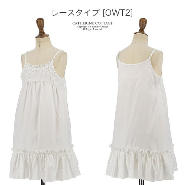 5f3db8b8eed88 ... 子供ドレス用 ロングキャミソール(インナードレス) こども 子供服フォーマルドレス 子ども下着 ...