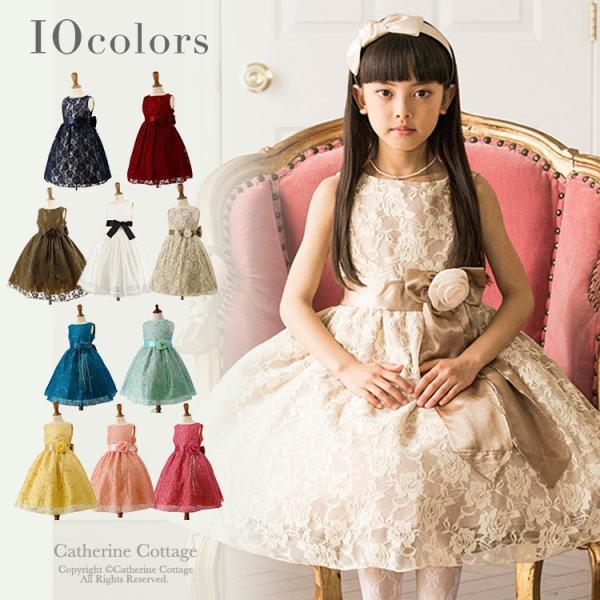 11cb26be966 発表会 衣装 子供 ドレス 女子 服装 フォーマル 結婚式 令嬢テイストのアンティークレースドレス ...