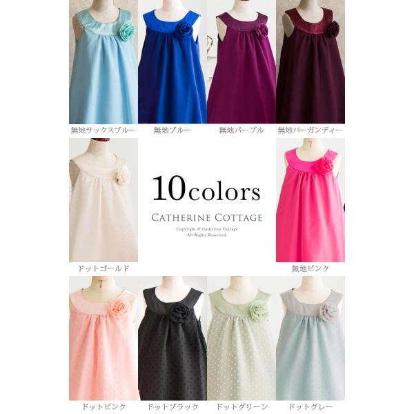 発表会 結婚式 子供 ドレス 服装 衣装  女の子 ワンピース Aライン ヨークシフォン  110-150cm|catherine|02