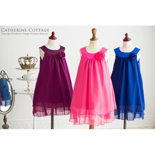 発表会 結婚式 子供 ドレス 服装 衣装  女の子 ワンピース Aライン ヨークシフォン  110-150cm|catherine|05