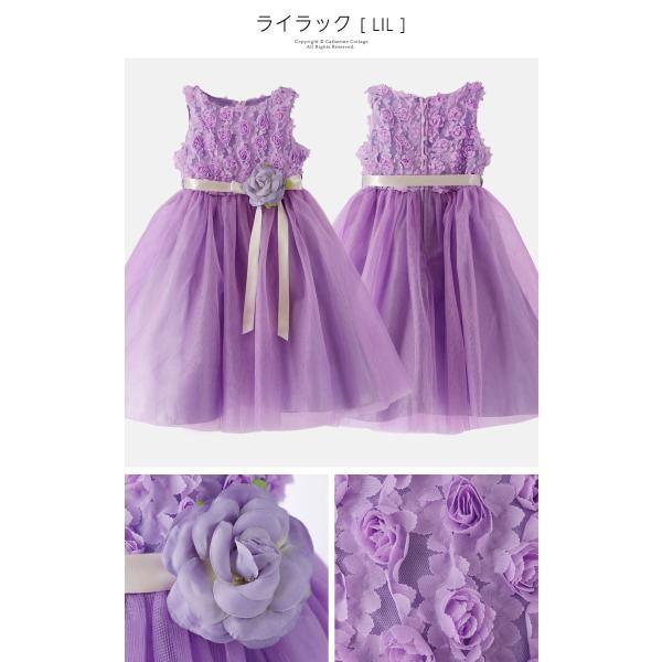 413cdcbbc9284 ... 発表会 子供ドレス 服装 女の子 撮影会 結婚式 バラいっぱいラメチュールドレス100