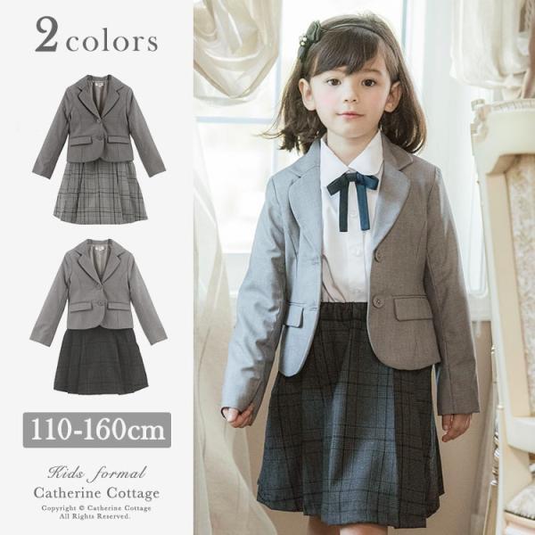 588c4a39b14ca 卒業式 入学式 女子 小学校 子供服 スーツ コンパクトジャケット&チェック柄プリーツスカート