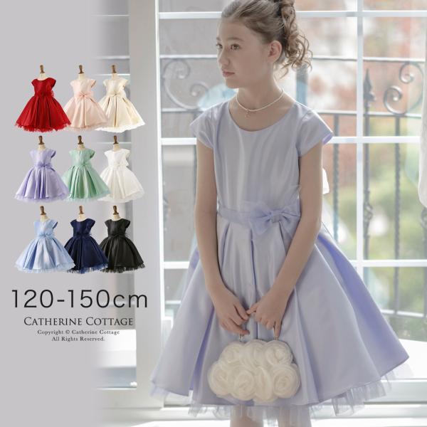 bc767017fb86a 子供ドレス 発表会 衣装 女の子 結婚式 オーガンジーリボンのシンプルドレス 120 130 140 ...