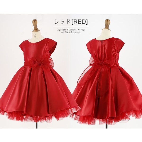 7f368c06f1b7f ... 子供ドレス 発表会 衣装 女の子 結婚式 オーガンジーリボンのシンプルドレス 120 130 140 ...