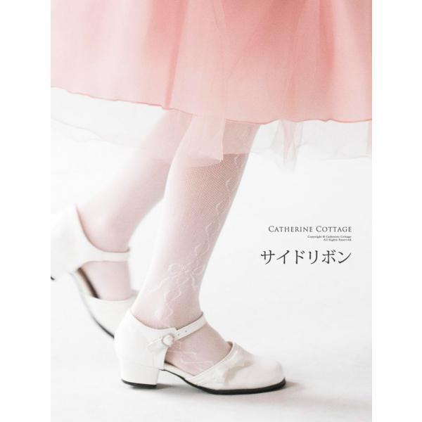 7dda7efcedc99 ... 高級子供タイツ 日本製 キッズ フォーマル 女の子 白 黒 リボン柄 音符柄 110 120 ...