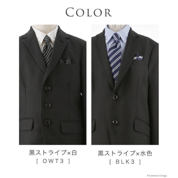 卒業式 スーツ 男の子 5点フォーマルスーツ セットアップ5点セット 140 150 160cm FRSP|catherine|02