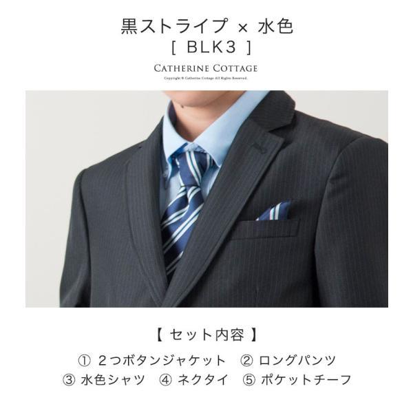 卒業式 スーツ 男の子 5点フォーマルスーツ セットアップ5点セット 140 150 160cm FRSP|catherine|04