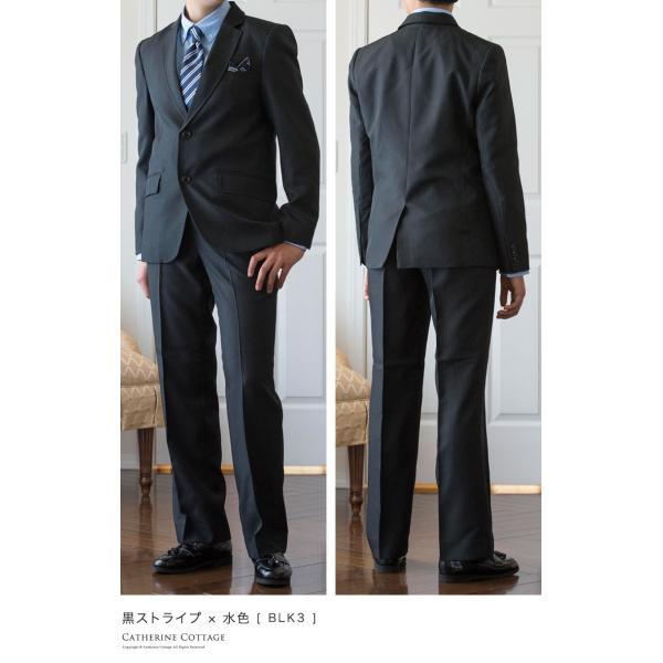 卒業式 スーツ 男の子 5点フォーマルスーツ セットアップ5点セット 140 150 160cm FRSP|catherine|05