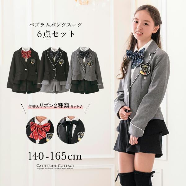 「卒業式」「入学式」の売れ筋スーツ特集