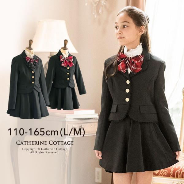 入学式・卒業式スーツ4点セット バックリボン刺繍スーツ フォーマル 女の子 卒服 110-165cm ONB TX 期間限定セール|catherine