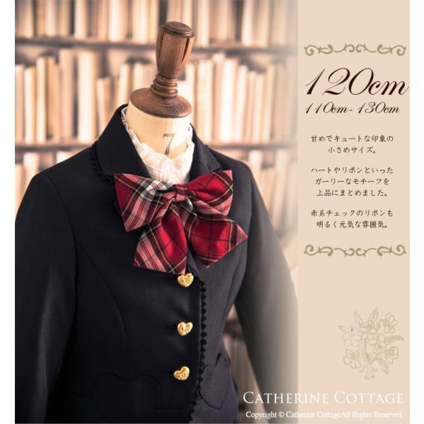 入学式・卒業式スーツ4点セット バックリボン刺繍スーツ フォーマル 女の子 卒服 110-165cm ONB TX 期間限定セール|catherine|02