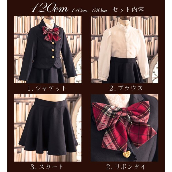 入学式・卒業式スーツ4点セット バックリボン刺繍スーツ フォーマル 女の子 卒服 110-165cm ONB TX 期間限定セール|catherine|03